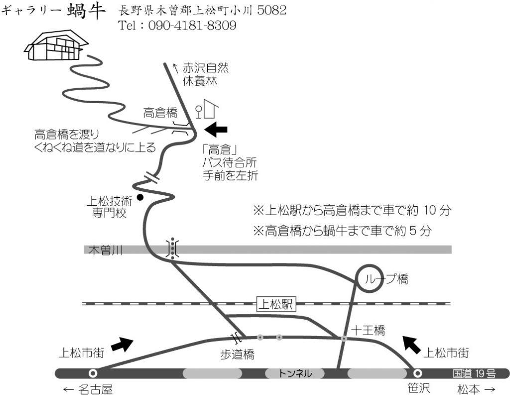 kagyuu_map